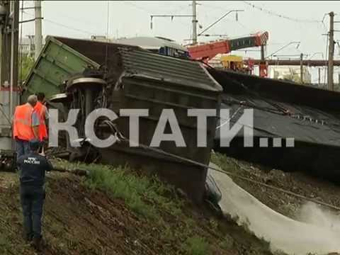 12 вагонов поезда сошли с рельсов из-за аварии на главном канализационном коллекторе Дзержинска