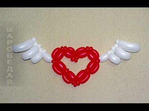 Сердце из воздушных шаров. Heart of the balloons.