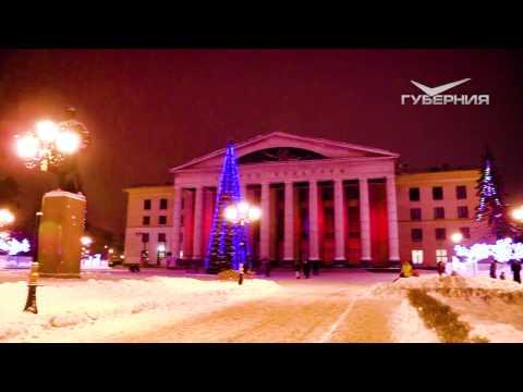 Новогодняя Самара. Площадь Кирова