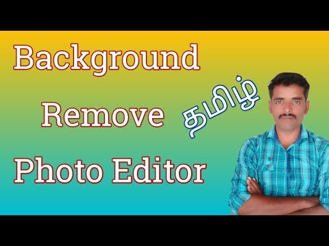 How To Background Remove Photo Editor In Tamil