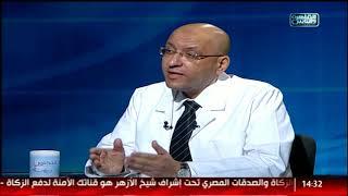 الدكتور | تشخيص سرطان البروستاتا وطرق علاجه  مع د. حسن شاكر