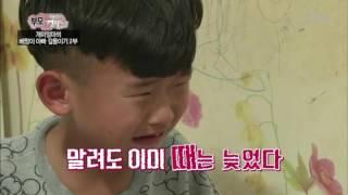 부모-위대한 엄마 열전 - 개미 엄마의 베짱이 아빠 길…