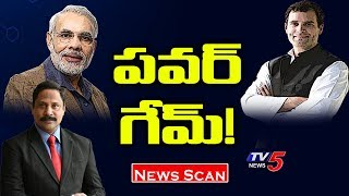 News Scan LIVE Debate With Vijay | 11th May 2019 | TV5 News