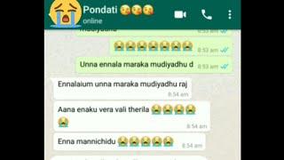 Different Religion Lovers Breakup Watsapp Chat Tamil Heartbroken WhatsApp Chat