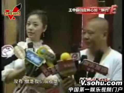 08-18-2008 《縣長老葉 》媒體探班 -搜狐王中磊回應簽約事件