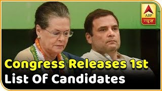 Rajasthan Election: Congress Releases 1st List Of 152 Candidates | ABP News