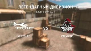 Point Blank - Легендарный и Элитный дивизион XI сезона Arena4game
