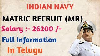 Indian navy MR notification 2019