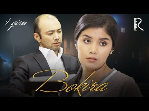 Bokira (o'zbek serial) | Бокира (узбек сериал) 1-qism