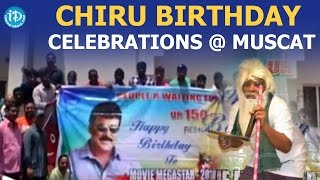 Mega Star Chiranjeevi Birthday Celebrations At Muscat