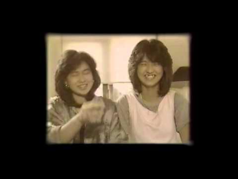 可愛かずみ 似たものどうし/1985
