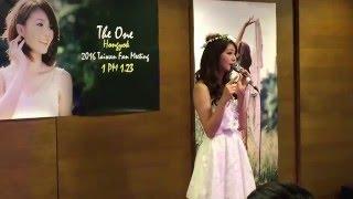 Ai Mei (Devil Beside You OST)-  Hongyok AF10