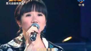 陶晶瑩 - 離開我