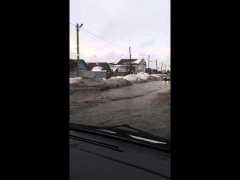 Погода в Орске