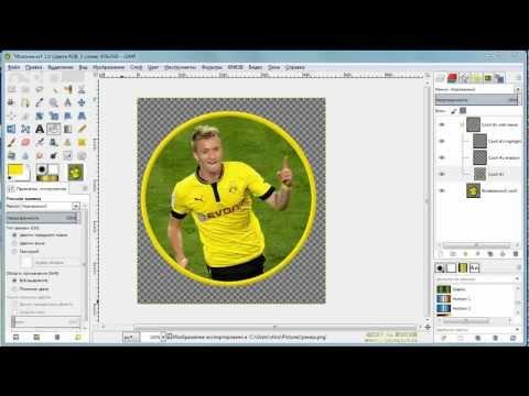 Круглая рамка на фото в GIMP 2 8