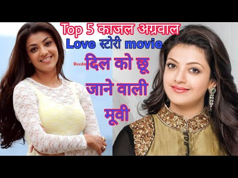 Download Top 5 kajal agrawal Love story and hard touching move south hindi dubbad full movie
