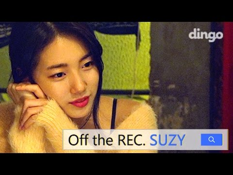 수지 SUZY - EP 01 [오프 더 레코드]