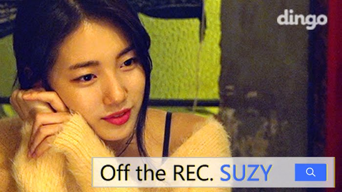 Off the REC. SUZY (全10集) 秀智真人Show