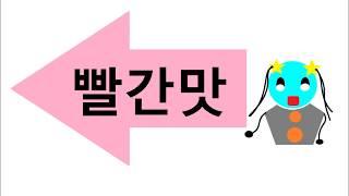 랜덤 플레이 댄스^^  남.여 아이돌
