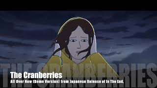 The Cranberries - All Over Now (Demo) (Japanese Release)