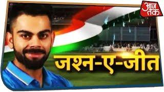 'रन मशीन' Virat Kohli का बड़ा रिकॉर्ड, जानकर हैरान रह जाएंगे आप