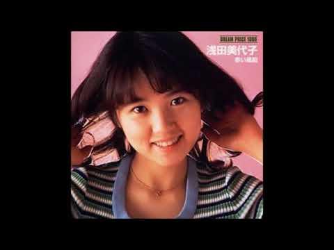 『赤い風船』浅田美代子 (cover)  Ruco