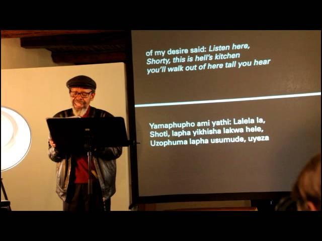 Spier Poetry Festival 2016 | Keorapetse Willie Kgositsile