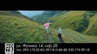 видео Туристический оператор