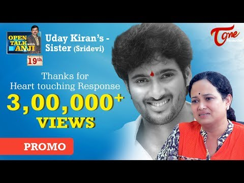 Uday Kiran's Sister Sridevi Exclusive Interview Emotional Promo | Open Talk with Anji | #19