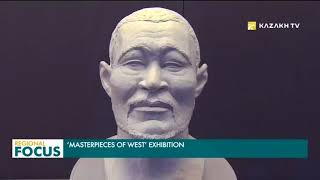 'Masterpieces Of West' exhibition