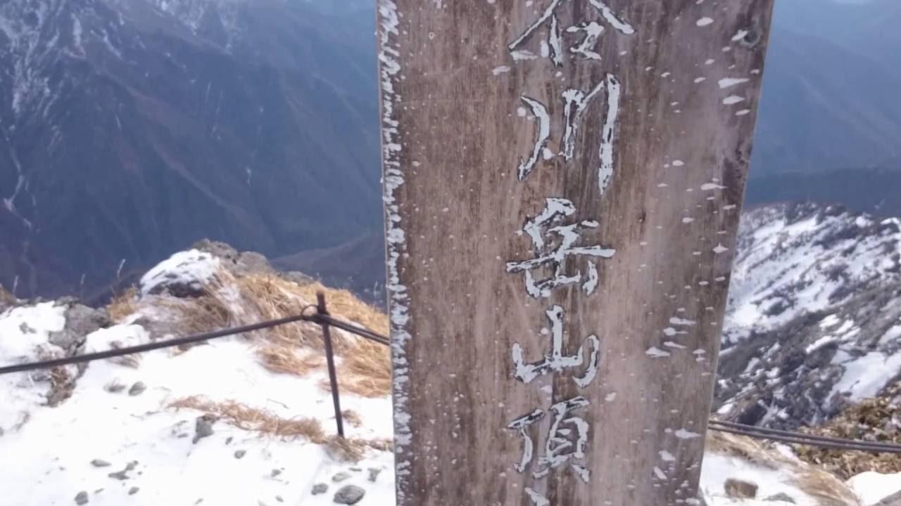 2016-04-19_谷川岳山頂トマの耳