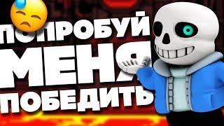 ТРУДНЕЙШИЕ БОССЫ в разных играх, которые СЛОМАЛИ ИГРОКОВ #2