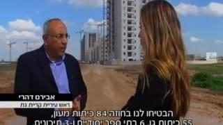 ראיון ראש העיר קרית גת בחדשות 2: עיכוב ביישום הסכם הגג
