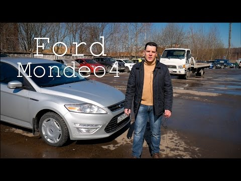 Ford Mondeo 4 (Форд Мондео 4) Обзор Тест-драйв