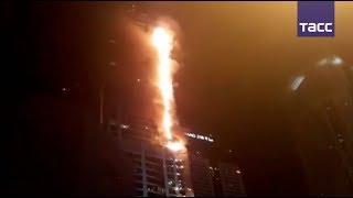 В Дубае произошел пожар в одном из самых высоких жилых зданий мира