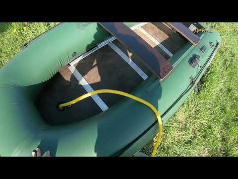 Лодка пвх гладиатор 330 + мотор меркурий 5 л.с. 4 т.