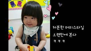 찌앙쓰tv 지아니의 어린이집 생활: 동영상알림장 13개…