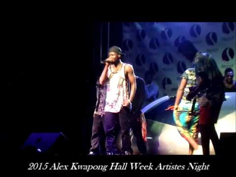 2015 University of Ghana Alex Kwapong Hall Week Artistes' Night.