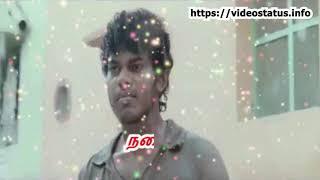மழை பெய்யும் போதும் - Mazhai Peyyum Pothum Tamil Whatsapp Status Song Download