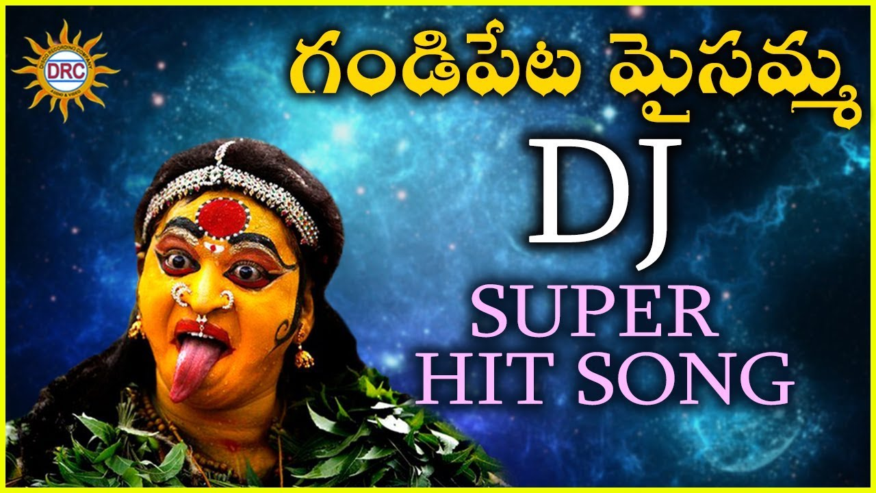 Bonalama bonalu songs download naa songs.