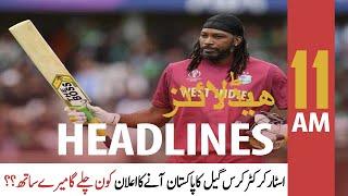 ARY News | Headlines | 11 AM | 19th September 2021