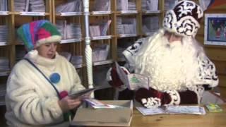 Добрые письма Деду Морозу