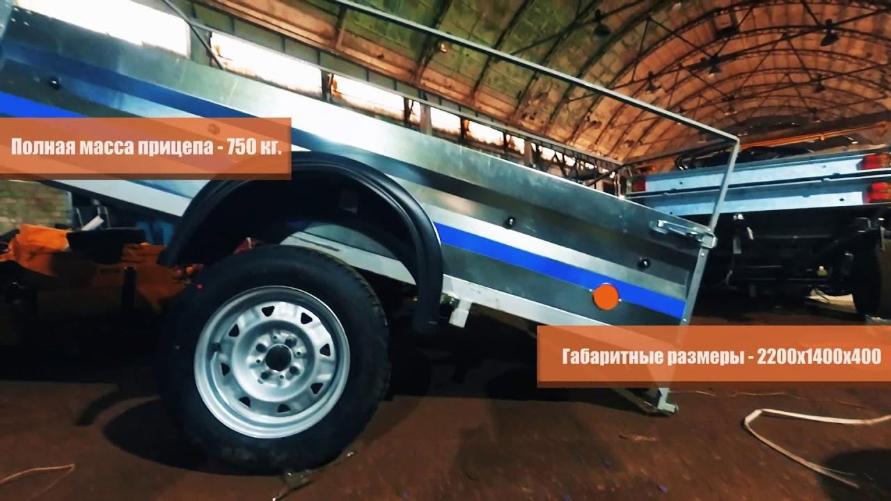 5 дн. Назад. Объявление о продаже: прицеп бортовой легковой rydwan euro a750/h3/2, 2017. Цена и контакты продавца.