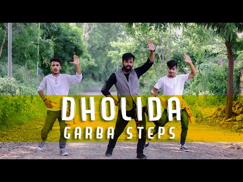Dholida  Loveyatri  Navratri Garba Dance Steps 2018  Gujarati Garba Steps  Learn Garba Dandiya
