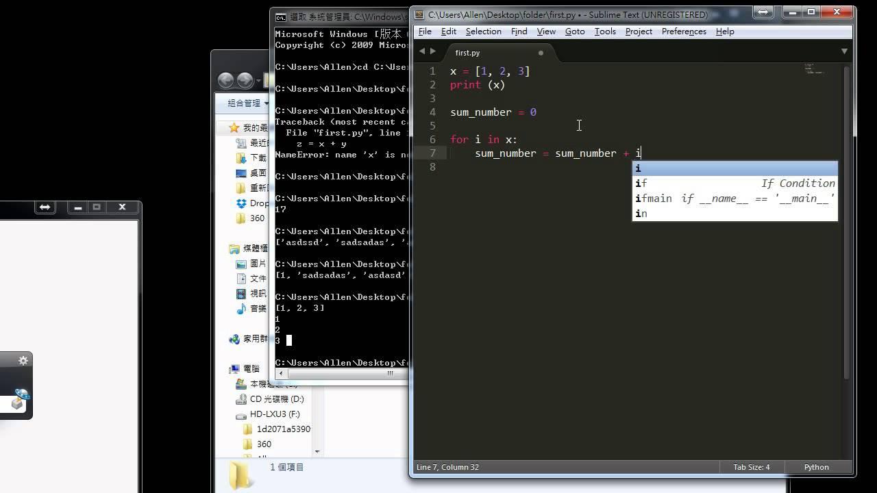 寫程式 基礎教學2 - YouTube