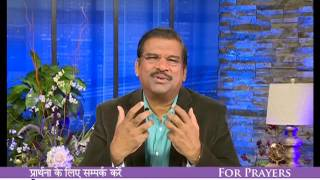 Prarthana ka Samay (Hindi) -- October 01, 2015