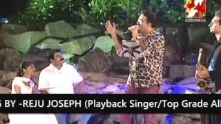 SILENT NIGHT (Christmas Song) -Sung by Rejujoseph (Playbacksinger/Top Grade All India Radio)