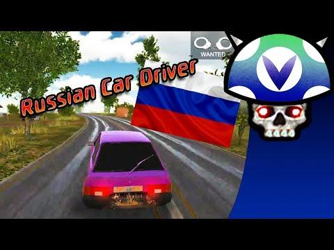[Vinesauce] Joel - Russian Car Driver
