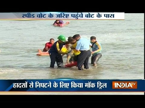 Mumbai Fire Brigade Team Performs Mock Drill in Deep Sea