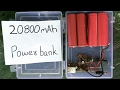 Home made 20800 mAh power bank | phone charger | fast charger | how to make a powerbank